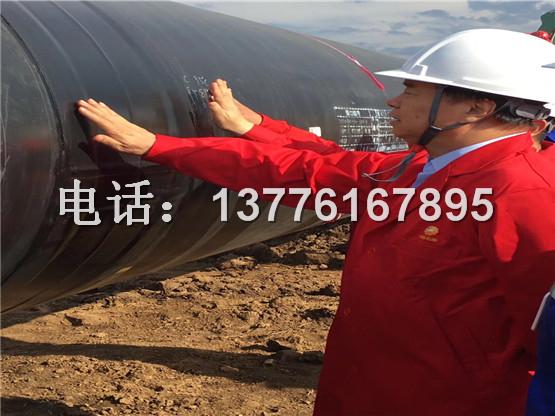中俄原油管道补口热缩带施工现场
