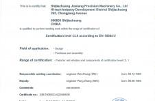焊接管理体系EN15085认证