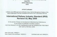 IRIS国际铁路行业标准认证