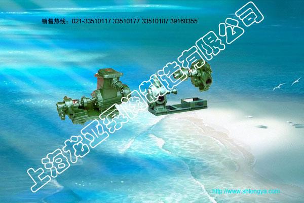 KCB系列铸铁(不锈钢)齿轮防爆油泵