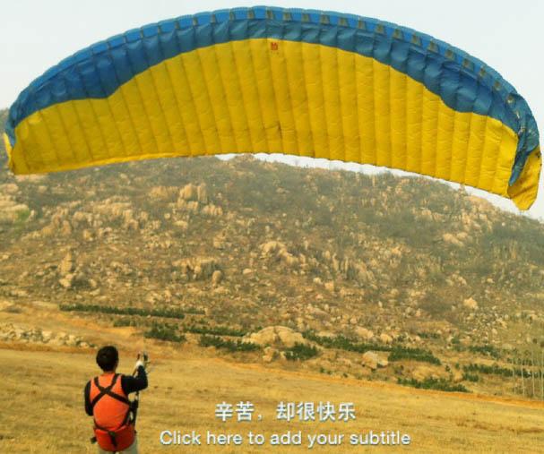 滑翔伞培训学员风采