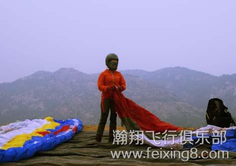 哪里能玩滑翔伞3