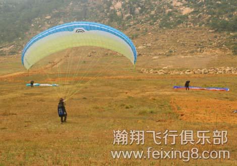 哪里能玩滑翔伞4
