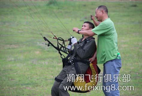 北京滑翔伞友小均滑翔学习中