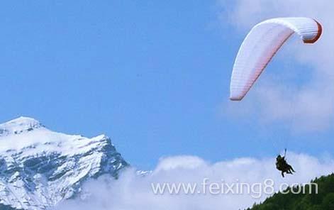 滑翔伞高原飞行注意事项