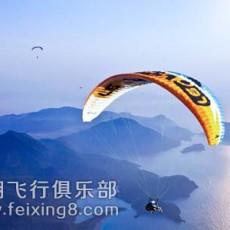 滑翔伞安全吗