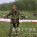 鸿鹄高飞-内蒙古动力伞新星老初的千里飞行路