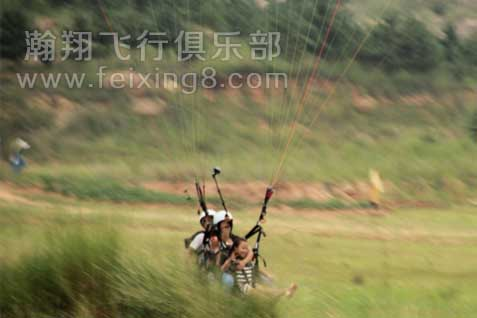 莲青山滑翔伞滑草