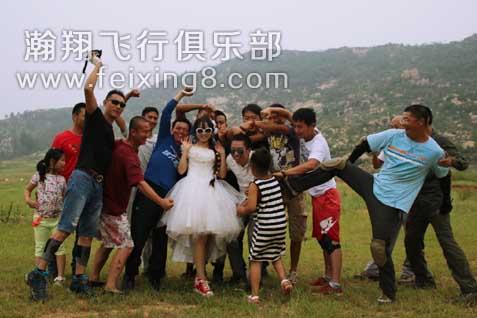 莲青山滑翔伞婚礼