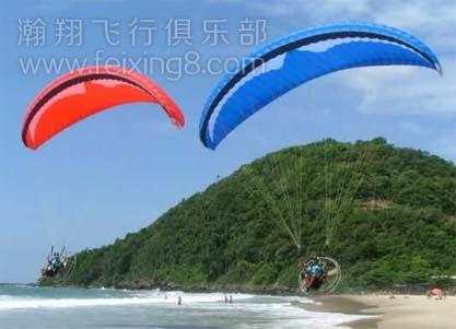 动力伞安全吗