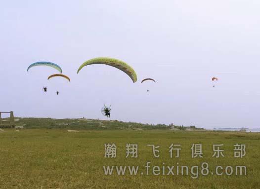 瀚翔动力伞飞行表演队降落练习