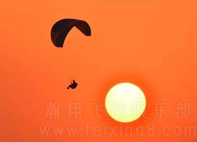 北京滑翔伞友老朱处飞