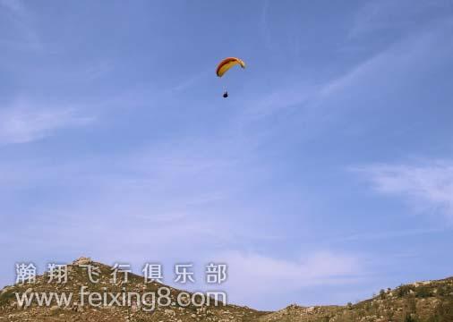莲青山滑翔伞大会