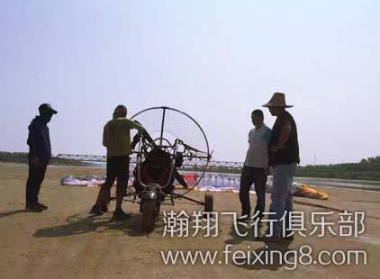 双人轮式动力伞培训