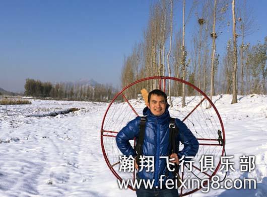 浙江动力伞学员练习