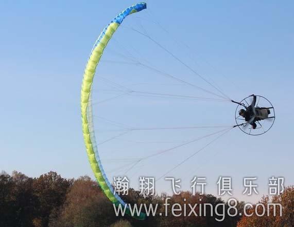 玩动力伞费钱吗花费