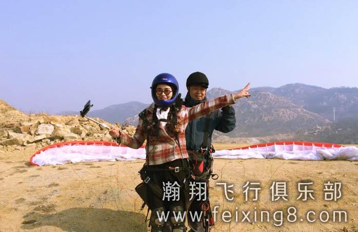 云南无动力滑翔伞友双人滑翔伞飞行