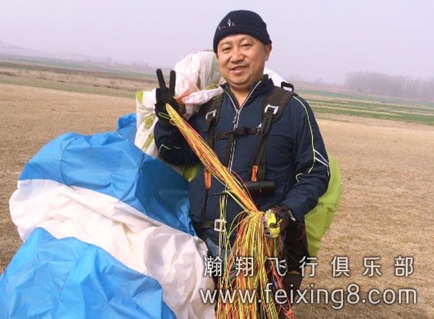 淄博滑翔伞学员老周