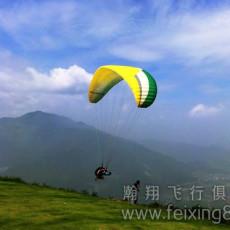 中国滑翔伞运动发展