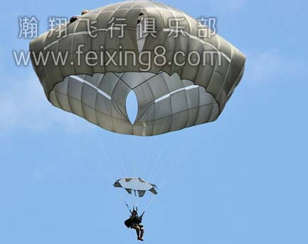 最新形降落伞