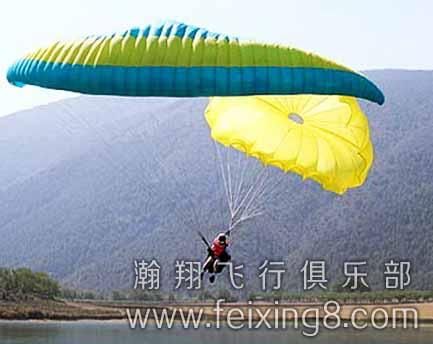 滑翔伞的安全保障之副伞