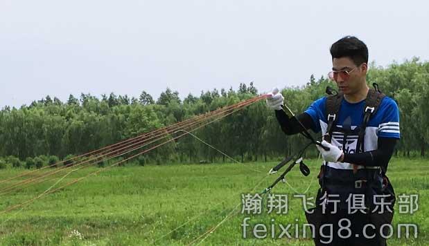 又一位浙江滑翔伞学员