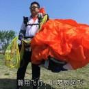 高空飞伞为梦想插上翅膀