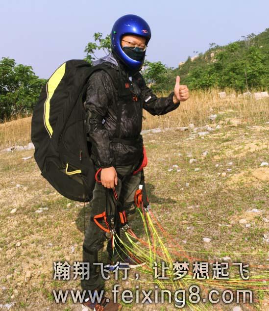 高空飞伞的空间训练马上开始