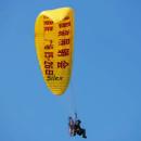 空中动力伞广告价格广告费多少钱