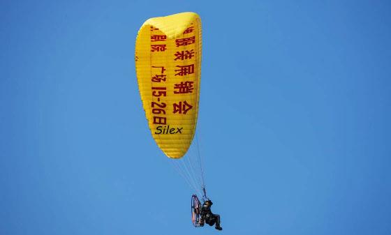 动力伞空中广告飞行
