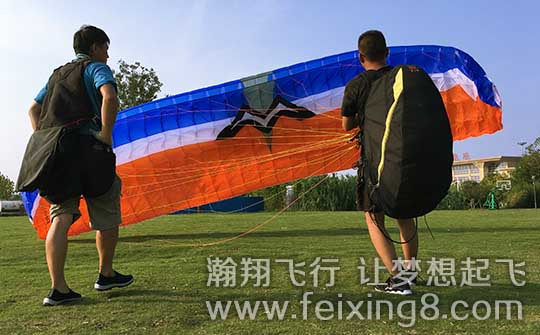 瀚翔飞行滑翔伞培训进行中