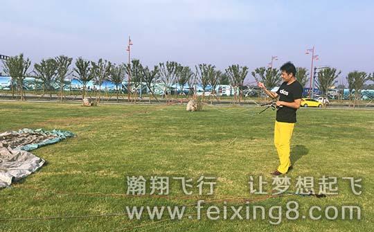 北京滑翔伞学员阿洋在学习滑翔伞结构级成