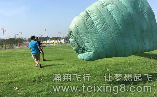 北京学滑翔伞的朋友看一下滕州滑翔伞基地训练场