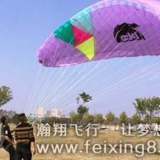 哪里可以学滑翔伞怎么学,容易学吗,要学多久,培训学校在哪?
