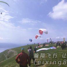 滑翔伞危险系数高吗、事故率高吗?滑翔伞死亡率高吗?