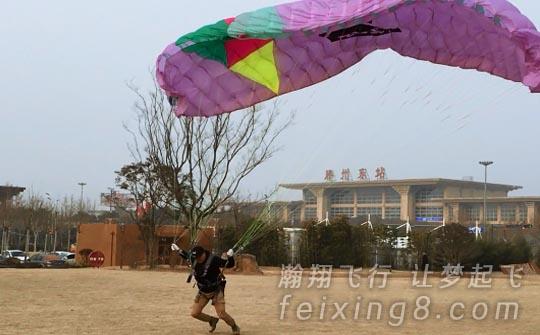 枣庄滑翔伞基地的老王