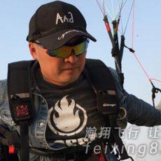 枣庄滑翔伞基地新星冉起