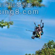滑翔伞带人飞要什么证执照怎么考工资待遇高吗?