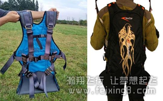 滑翔伞飞行器的价格学员座袋