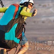 滑翔伞飞行器的价格多少钱