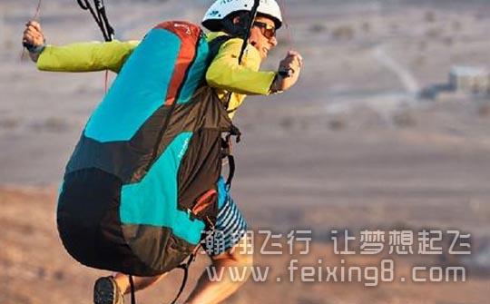 滑翔伞飞行器多少钱