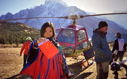 中国滑翔衣女运动员于音