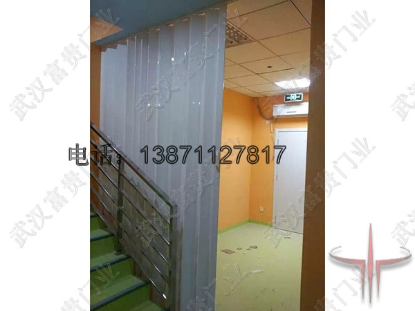 俄罗斯pvc折叠门[工厂制作发货]