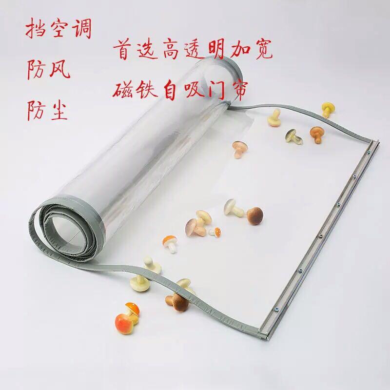 黑龙江低温冷库物链软门帘专用