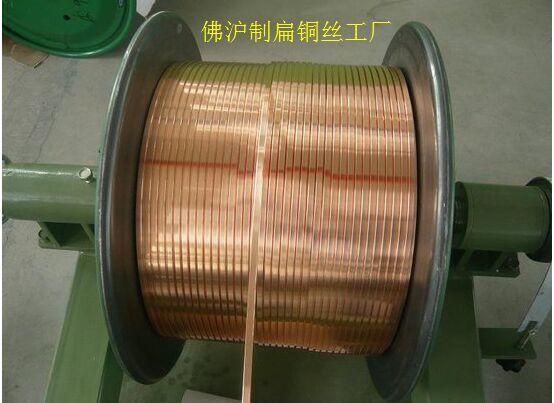 厂家直销H65黄铜扁线