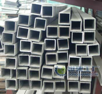 2205不锈钢方管价格