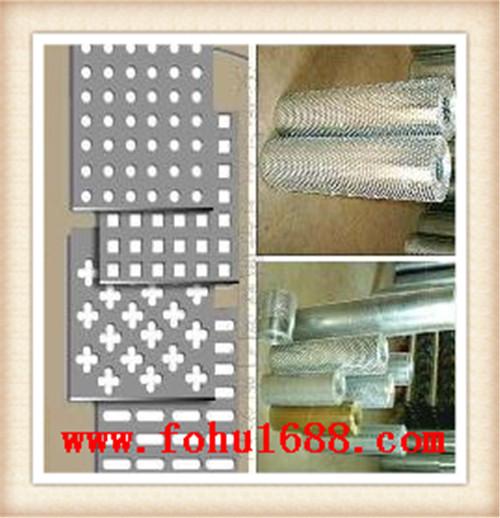 316不锈钢冲孔板价格
