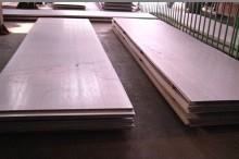 316不锈钢厚板价格