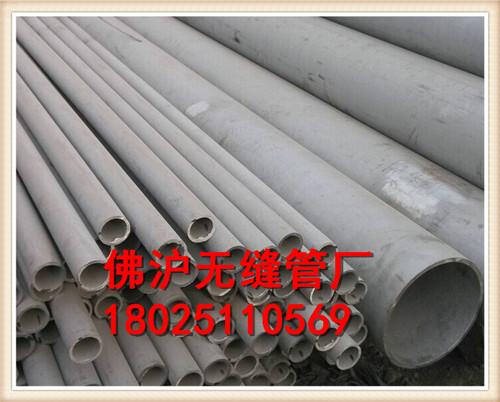 304不锈钢无缝管厂家
