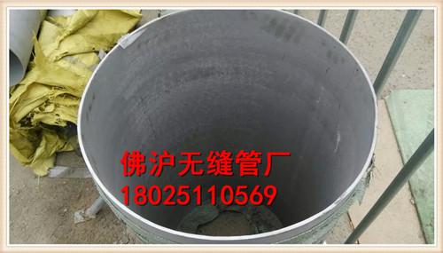 304不锈钢无缝管厚壁管